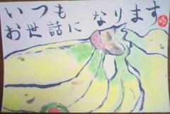 2009_0507_165746sa3a0814